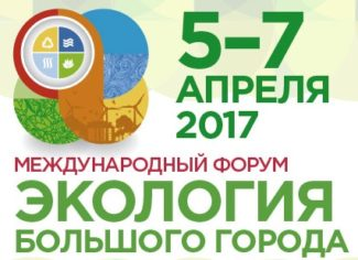 ecology2017