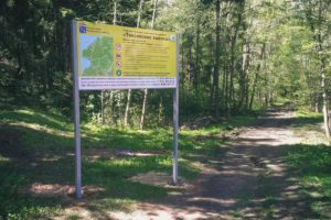 Памятник природы «Токсовские высоты» (фото А.Н. Силуянова; www.ooptlo.ru)
