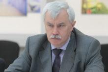 Г. С. Полтавченко