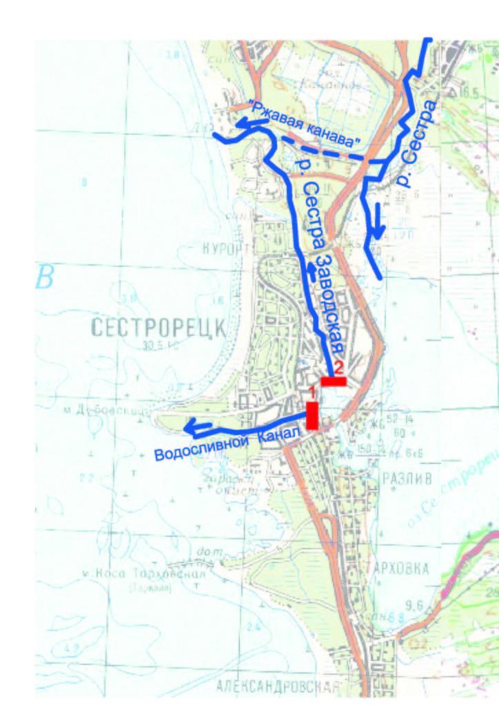 Рисунок 4. Река Сестра в настоящее время (1 – плотина Гаусмана; 2 – плотина на р. Сестра Заводская).