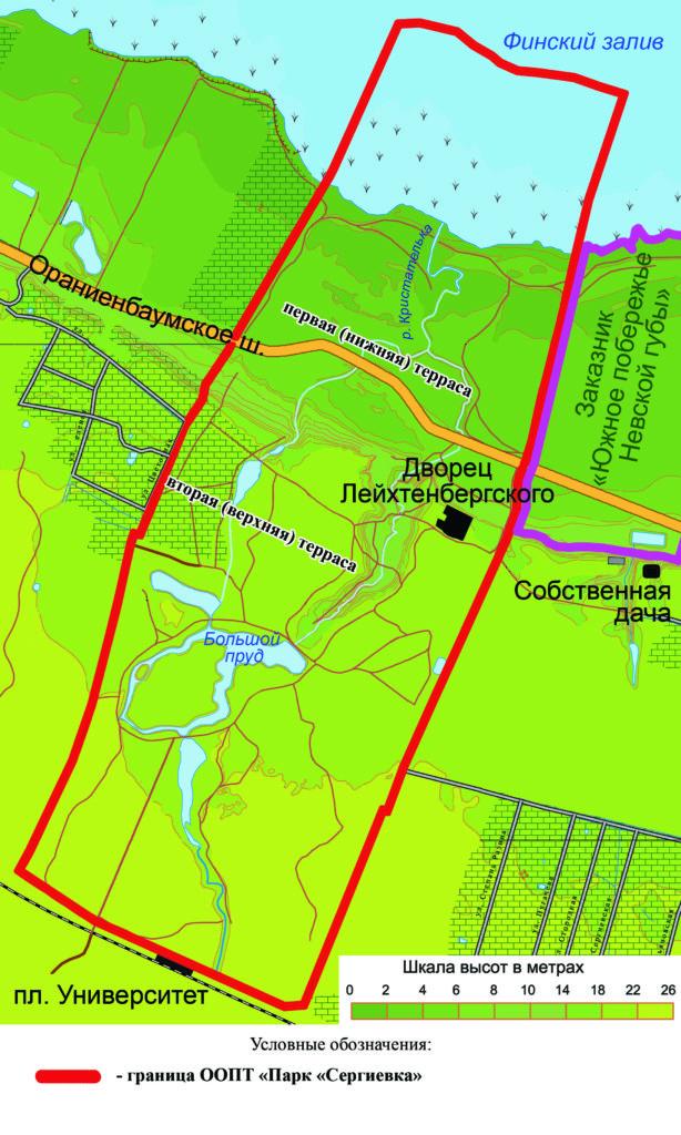 Рисунок 1. Памятник природы «Парк «Сергиевка»