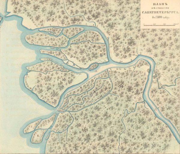 План местности г. Санкт-Петербурга. 1698 год