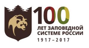 100_ëåò_ôèíàë.cdr