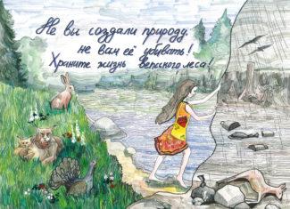 15-1 Зашихина Татьяна 14 лет_