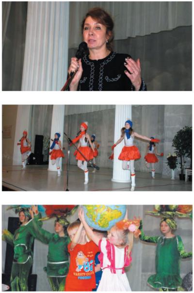 Эколого-образовательный форум «Год экологии в системе образования Санкт-Петербурга»