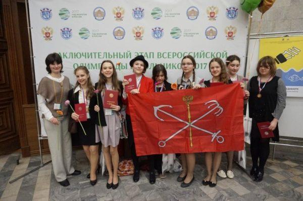 Команда Санкт-Петербурга на всероссийской олимпиаде школьников по экологии