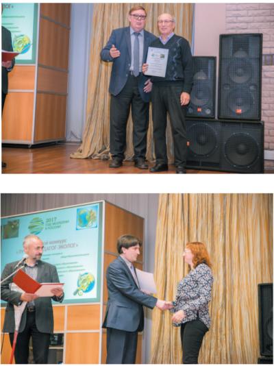 Награждение победителей городского конкурса «Лучший педагог-эколог»