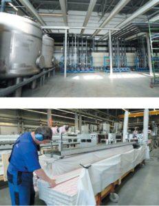 Производство ПВХ-профилей для оконных и дверных блоков марок «KBE» и «TROCAL» компании «профайн РУС», отмеченные экомаркировкой I типа «Листок жизни»