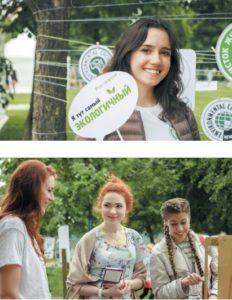 Просветительская акция Экологического союза об экопотреблении и экомаркировках на фестивале «ВКонтакте», 2017 год