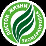 Экомаркировка «Листок жизни», Россия