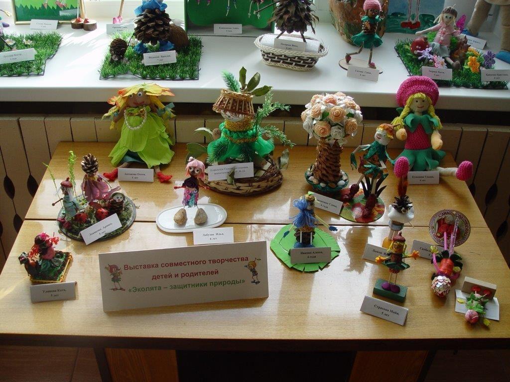Выставка, организованная в рамках реализации социально-образовательного проекта «Эколята-Дошколята», «Эколята – Молодые защитники природы»