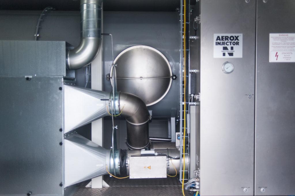 Оборудование Neotechnik Aerox на фабрике «Петро»