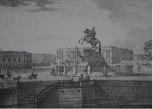 Неизвестный автор. «Медный всадник». Из альбома «Виды Петербурга». 1826