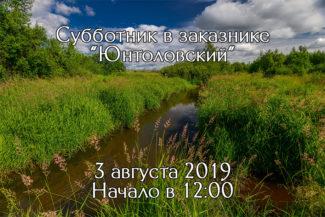 20190801