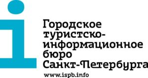 логоГТИБ 2014_ru (1)